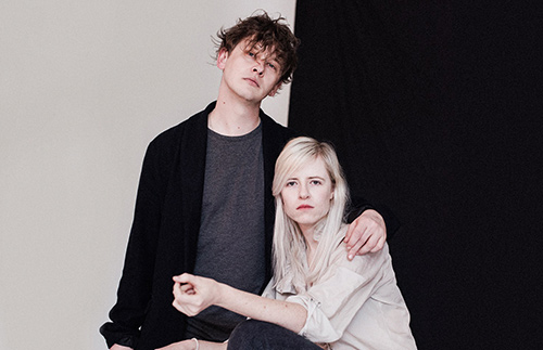 "AMBER ARCADES - ""Wouldn't Even Know"""