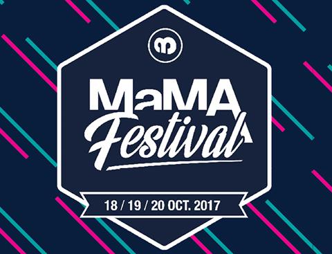 MaMA Festival & Convention 2017 : demandez le programme!