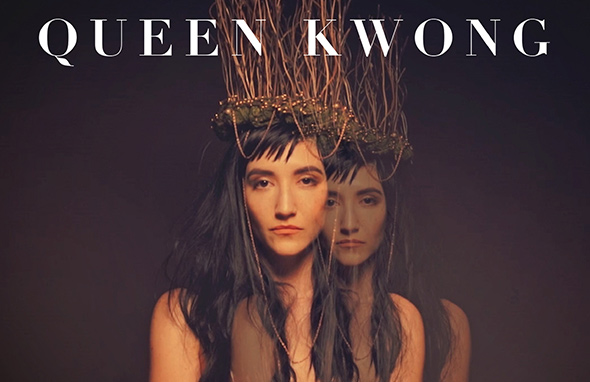 QUEEN KWONG – Love Me To Death (2018)