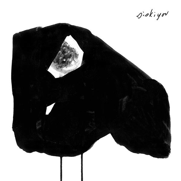 SISKIYOU - Nervous (2015)